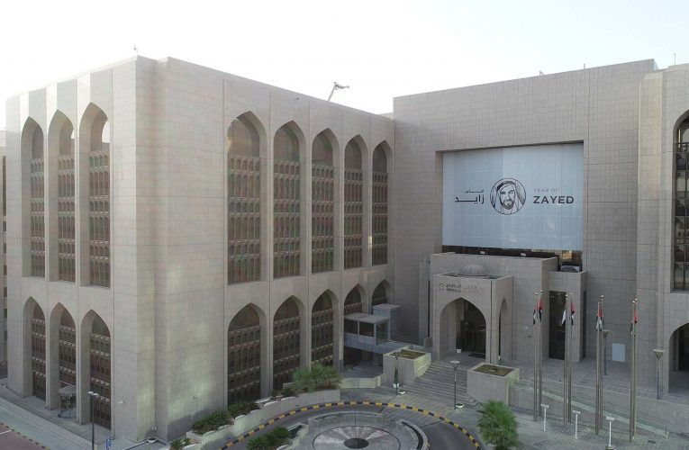 UAE Central Bank decides on additional measures within Targeted Economic Support Scheme